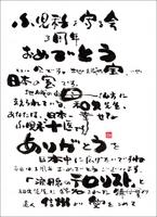 fromkamata.jpg