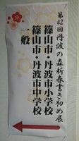 KIMG3568.JPG